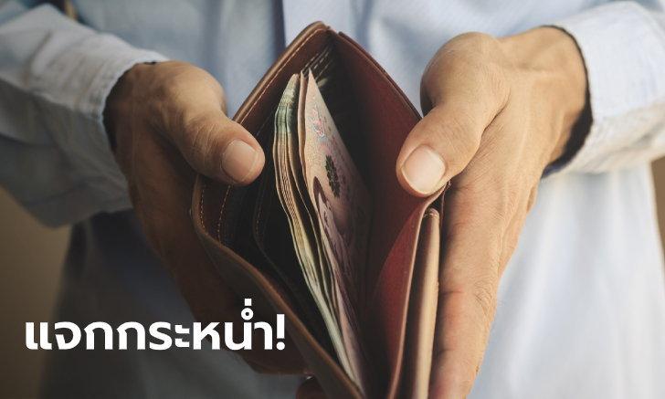 คลังชงแจกเงิน 1,000-2,000 บาท กระตุ้นเศรษฐกิจ กู้วิกฤตไวรัสโคโรนา