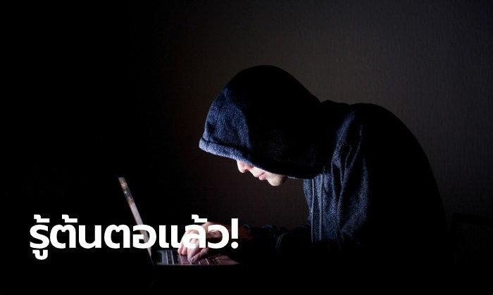 กรุงไทยรู้แล้ว! เหตุที่เว็บลงทะเบียนชิมช้อปใช้ 2 อืดเพราะอะไร
