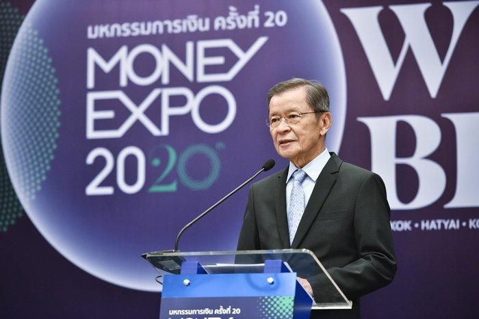 moneyexpo