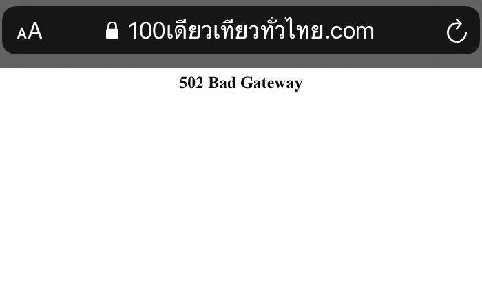 thumbnail_700x420_fornews(44