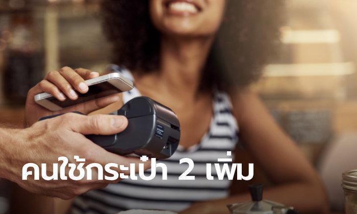 """กรุงไทยปลื้ม! คนใช้สิทธิ์ """"ชิมช้อปใช้"""" กระเป๋า 2 เพิ่มขึ้นเป็น 735 ล้านบาท"""