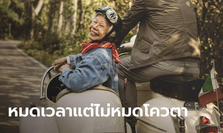 ลงทะเบียนชิมช้อปใช้ผู้สูงอายุ วันแรกได้ 90,175 คน เตรียมเปิดให้ขอรับสิทธิ์ในรอบต่อไป