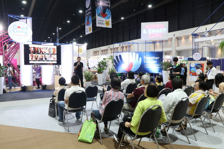 Money Expo Year End 2019