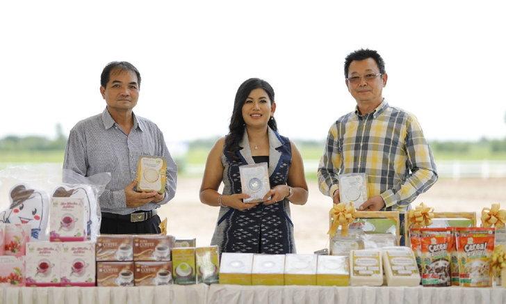 เอกชนหนุนเกษตรกรรุกตลาดสุขภาพ ดันข้าวหอมมะลิออร์แกนิกสู่ตลาดโลก คาดโกยเงิน 250 ล้าน