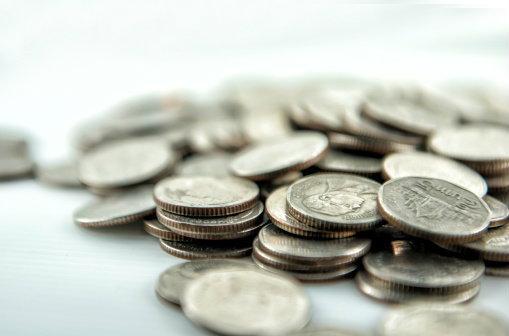 """""""ออมสิน"""" ออกเงินฝากเผื่อเรียกพิเศษ 199 วัน จ่ายดอกเบี้ย 2.75%"""