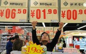"""""""ของแพง! อัตราเงินเฟ้อจีนสูงสุดในรอบ 10 เดือน"""