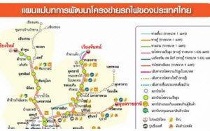 """ดูกันอีกครั้ง! แผนเงินกู้ 2 ล้านล้าน เกินครึ่งคือ """"ไฮสปีดเทรน"""" 4 สายเพื่อไทย พาดผ่าน 21 จังหวัด"""