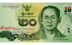 ธปท. เปิดตัวธนบัตร 20 บาทแบบใหม่ เริ่มออกใช้ 1 เมษายนนี้