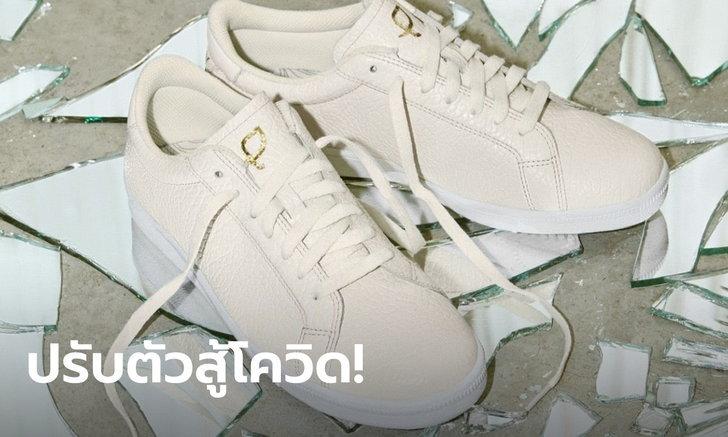 จากรองเท้าเซฟตี้สู่รองเท้า Sneaker แบรนด์ PLY เมื่อ โควิด-19 เปลี่ยนโลกดั้งเดิมของธุรกิจฟอกหนัง