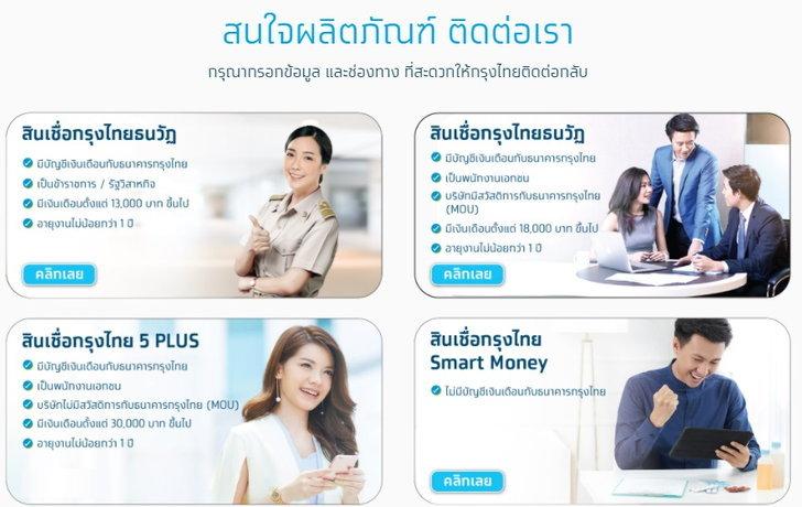 bankgovmoney