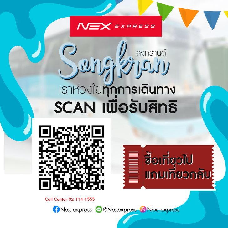 apr09_scan3