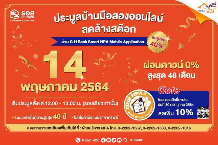 timeline_25640513_165346