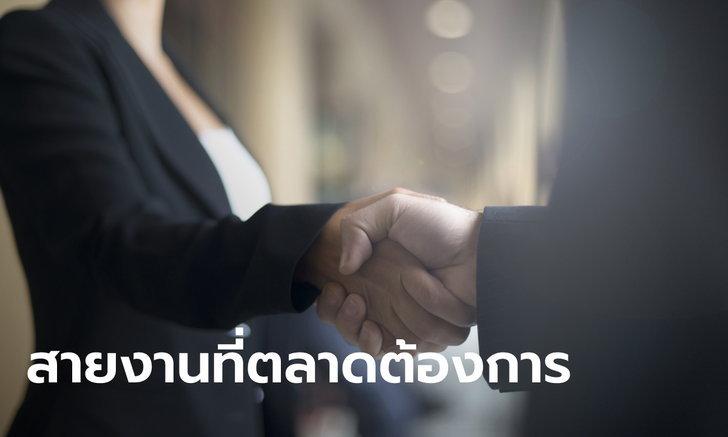 เปิด 10 แรงงานไทย ผ่านธุรกิจดาวรุ่งพุ่งหลาวปี 2564