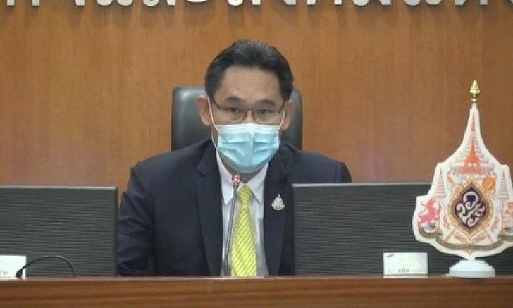 สศช. หั่นจีดีพีไทยปี 64 พร้อมเผย จีดีพี ไตรมาส 1 ติดลบ 2.6%