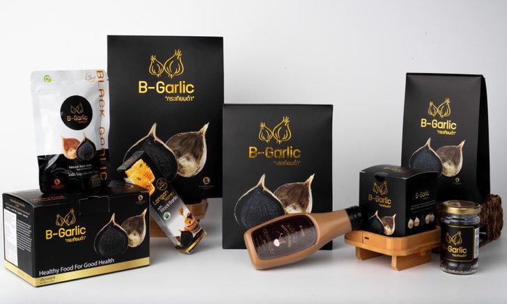 """B-Garlic รับรางวัลใหญ่จาก """"พาณิชย์"""" ลุยดันยอดขายปี 64 โต 200 ล้านบาท"""
