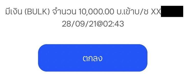 moneyincome1