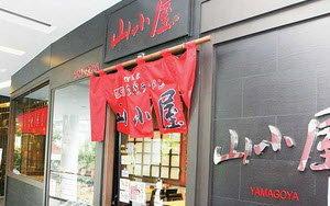 """""""บุญรอด""""รุกหนักร้านอาหารญี่ปุ่น เร่งเครื่องตจว.-เพิ่มงบฯตลาดเท่าตัวสู้ศึกราเมน"""