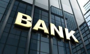 """""""กรุงไทย"""" รับชำระเงินประกันสังคมผ่านสาขาทั่วประเทศเป็นธนาคารแรก"""