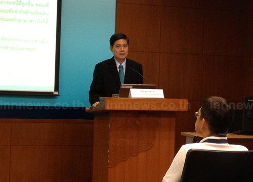ธปท.ปัดตอบเศรษฐกิจไทยผ่านจุดต่ำสุด