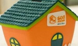 """""""60 ปี ธอส. จัดโปรฯช็อกวงการ สินเชื่อบ้าน-คอนโดฯ ดบ.ต่ำ 60 สตางค์ 10 เดือน-บ้านมือสองลดพิเศษ"""