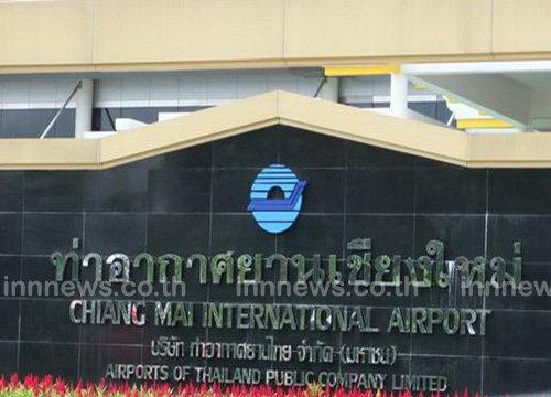 สนามบินเชียงใหม่พร้อมรับผู้โดยสารช่วงไฮซีซั่น