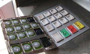ATM Skimmer และข้อระวังในการใช้ตู้ ATM!!