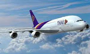 การบินไทยจัดโปรโมชั่นรับปีใหม่