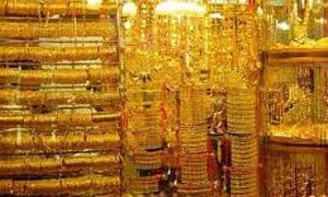 ทองคำลดลง 100 บาท