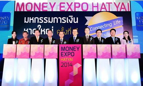 เปิด Money Expo Hatyai 2014 ยิ่งใหญ่