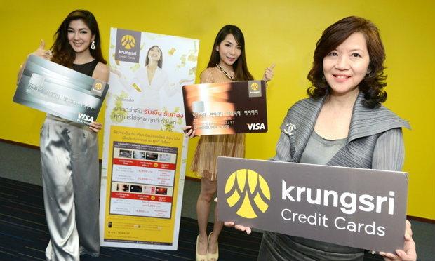 """บัตรเครดิตกรุงศรี ให้ลูกค้า """"รับเงินรับทอง"""" จากทุกยอดใช้จ่ายทุกที่ทั่วโลก"""