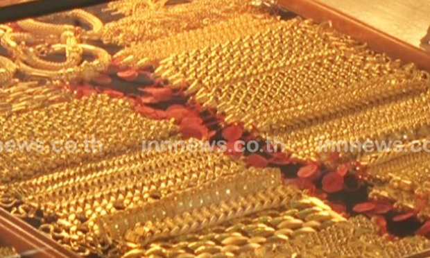 ราคาทองคำรูปพรรณขายออก 18,600 บาท