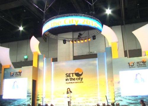มหกรรมการลงทุนแห่งปี::SET in the City2014
