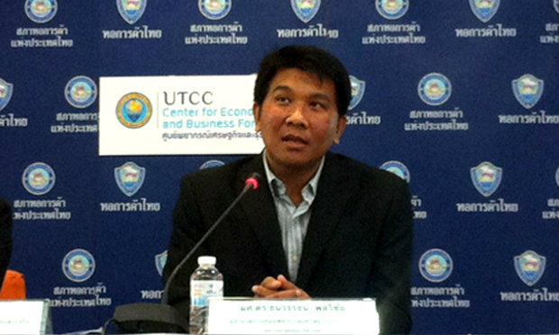 ม.หอการค้าไทยเผย 10 ธุรกิจเด่นปี 2558