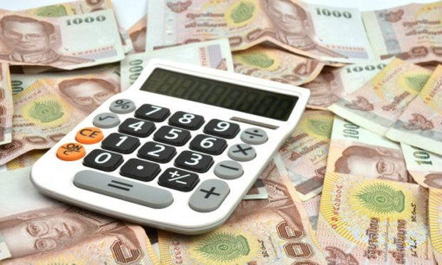 ยื่นคำนวนภาษี2558อย่างไรให้ได้เงินคืน