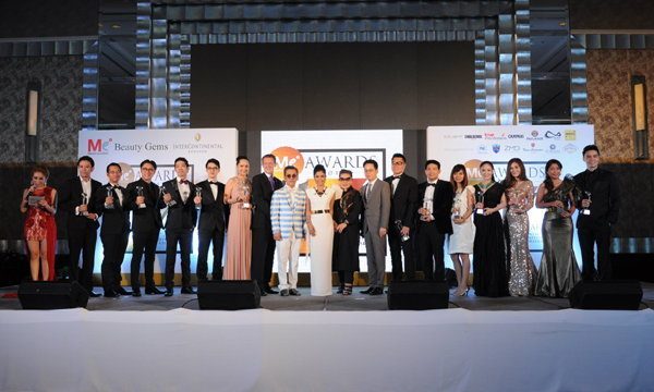 """13 นักธุรกิจชั้นนำของเมืองไทย"""" รับรางวัล Me Awards2015"""