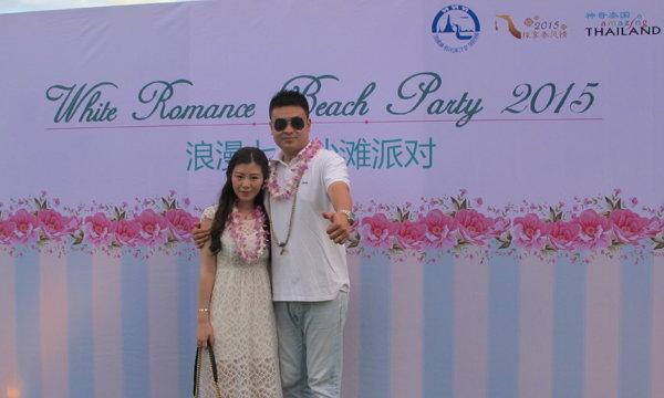 ททท. ดึงคู่ฮันนีมูนแดนมังกร บินลัดฟ้าร่วมWhite Romance Beach Party 2015