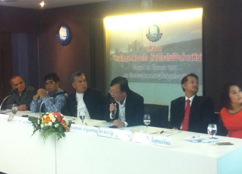 สนพ. ชี้ไทยจำเป็นต้องมีโรงไฟฟ้าถ่านหิน