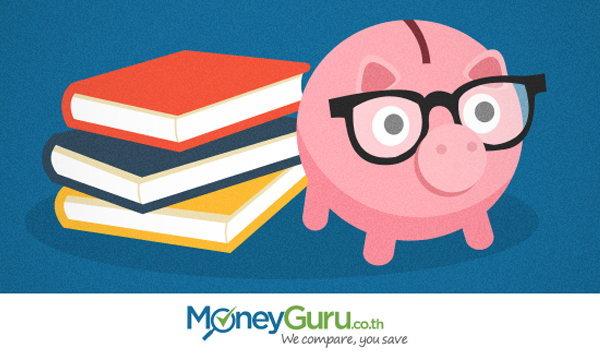 4 วิธีการ เก็บเงินระหว่างเรียน
