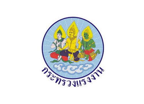 ก.แรงงาน-ปตท.ร่วมพัฒนาฝีมือแรงงานไทย