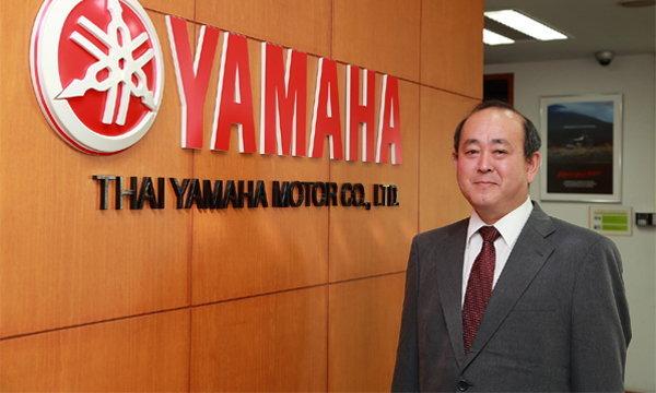 บริษัท ไทยยามาฮ่ามอเตอร์ จำกัด เปิดตัวประธานกรรมการบริหารท่านใหม่
