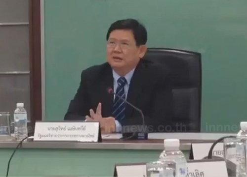 พาณิชย์ชู4สินค้าเกษตรพัฒนานวัตกรรม