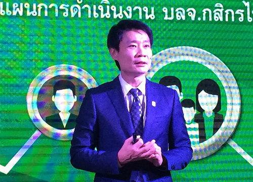 กสิกรไทยเผยปี59เน้นออกกองทุนหุ้นในปท.