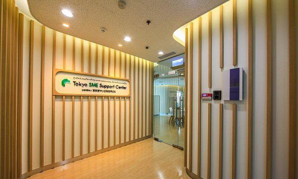 รัฐบาลมหานครโตเกียว ประเทศญี่ปุ่น เปิดให้บริการสนับสนุนการจับคู่ธุรกิจระหว่างบริษัทไทยและญี่ปุ่น