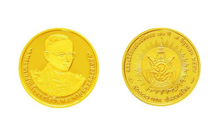 เปิดจอง แลกซื้อ เหรียญที่ระลึกฯ ครองราชย์ 70 ปี 9 มิ.ย.59 นี้