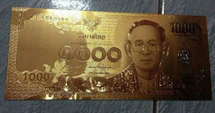 เตือนภัย ! ออมสิน เร่งสยบข่าวลือ แบงก์ที่ระลึกทองคำ 1,000 บาท