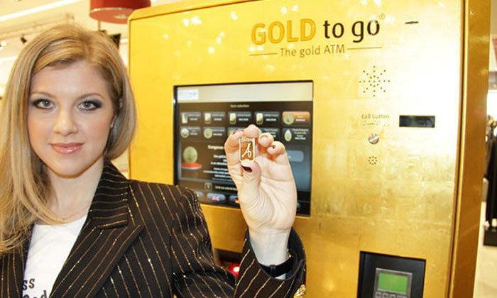 32 ตู้ขายของอัตโนมัติจากทั่วโลก ที่มีขายตั้งแต่ ปู ไปจนถึง ทองคำ