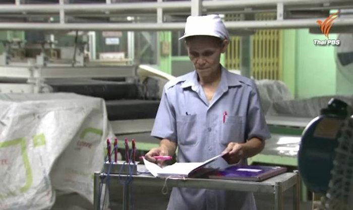 ก.แรงงาน ตั้งเป้าดึงแรงงานผู้สูงอายุคุณภาพ 2,000 คน เข้าระบบ ลดปัญหาขาดแคลน