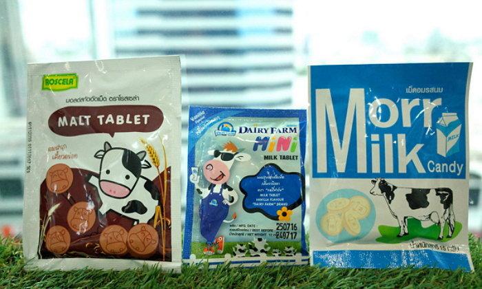 ผลิตภัณฑ์นมอัดเม็ด จากผู้ผลิต SME ไทย