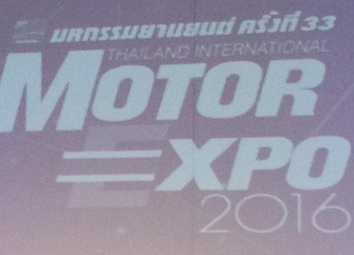Motor Expo จองแล้ว3,050 คัน -โตโยต้านำ