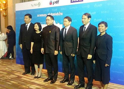 สัมมนาเจาะลึกอนาคตการลงทุนไทย